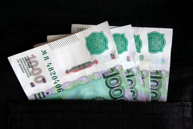 Родители российских школьников получат по 10 тысяч рублей