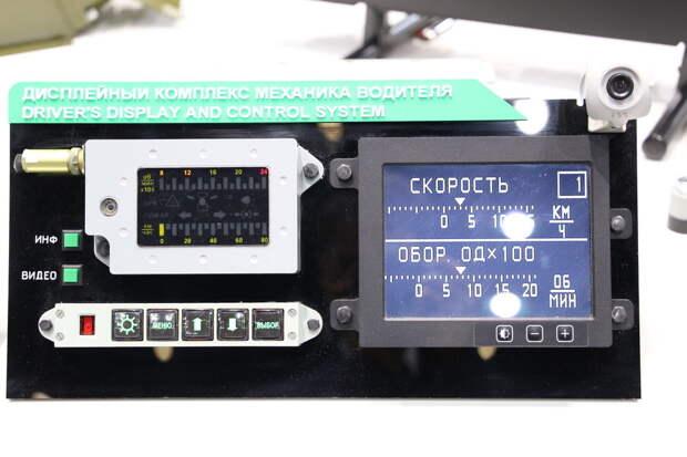 В Челябинске начнут серийный выпуск умных изделий для танка Т-90М