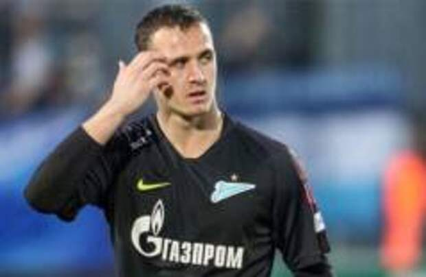 Вратарь «Зенита» устроил скандал в аэропорту Внуково