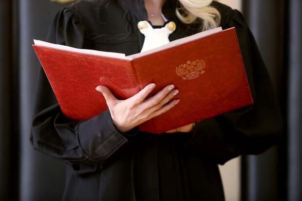 Однокурсница Владимира Путина возглавила экономическую коллегию Верховного суда