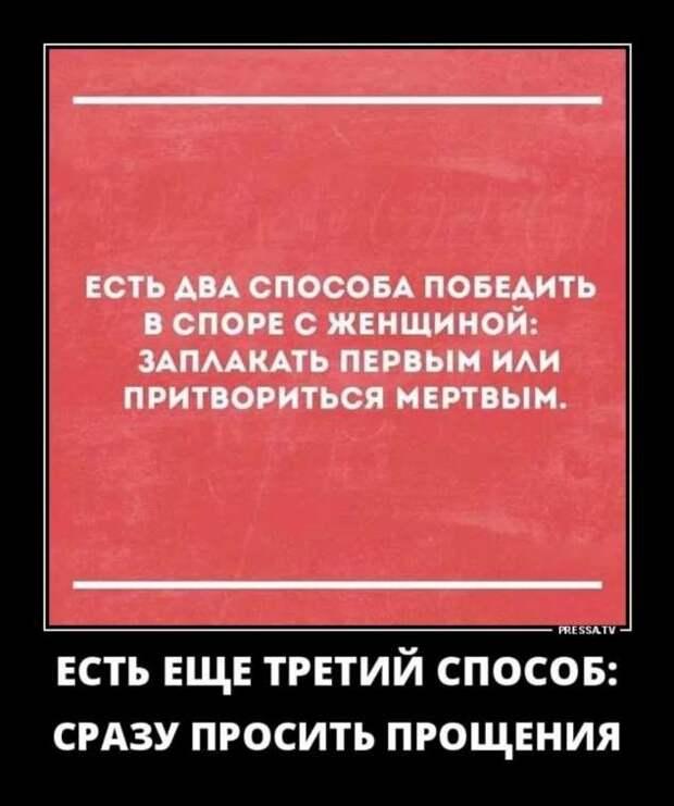 Прикольные демотиваторы с надписями. Подборка chert-poberi-dem-chert-poberi-dem-57290913072020-5 картинка chert-poberi-dem-57290913072020-5