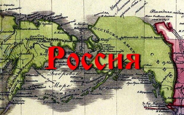 Как трамписту получить российское гражданство