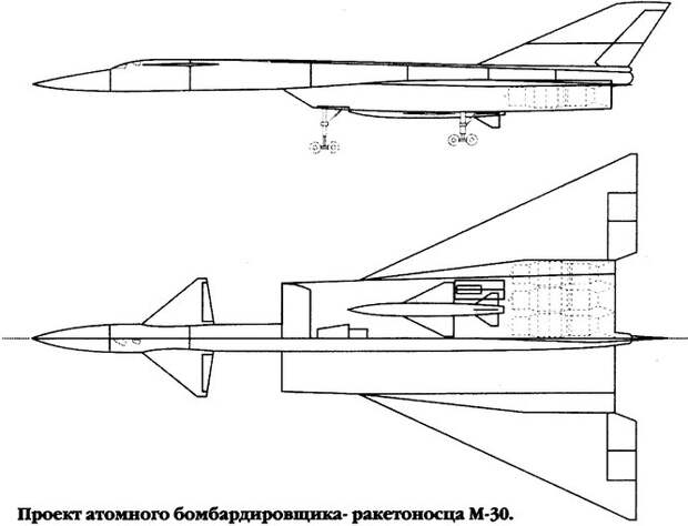 Бомбардировщик М-30