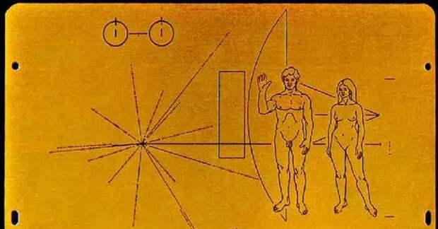 Существуют ли во вселенной братья по разуму, способные к космическим полетам?