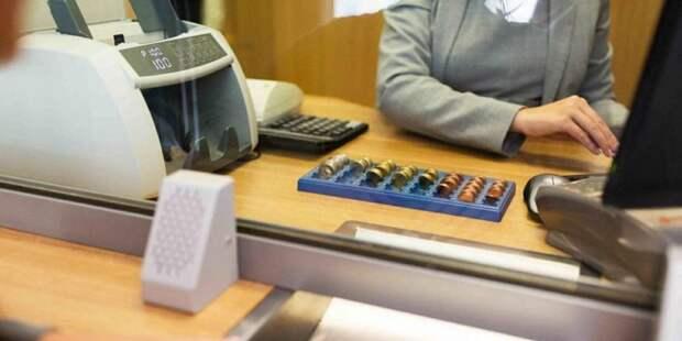 Сергунина: Мероприятия проекта «Малый бизнес Москвы» переводят в онлайн. Фото: mos.ru