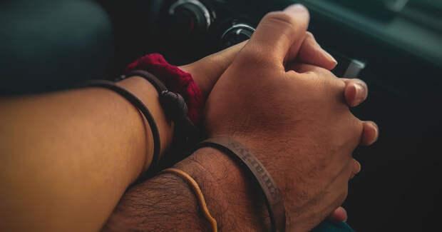 5 условий, необходимых для близости и что близостью не является