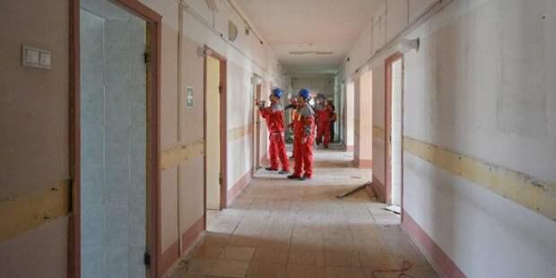 Капитальный ремонт поликлиник в Москве начнется позже. Фото: mos.ru