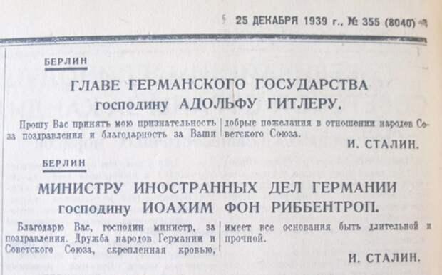 Сталин был готов пожертвовать Прибалтикой и Украиной