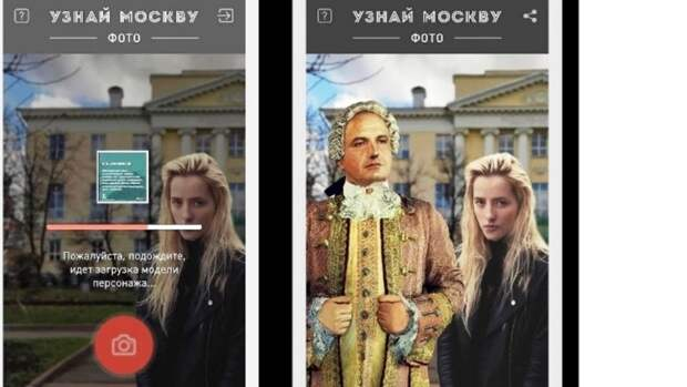 Сервис «Узнай Москву» сделали более удобным для пользователей