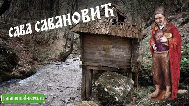 Реальные истории о вампирах Сербии