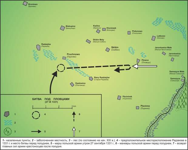 Схема боя под Радзеювом и Пловцами 27 сентября 1331 года (по Т. Юреку). - Пиррова победа крестоносцев | Warspot.ru