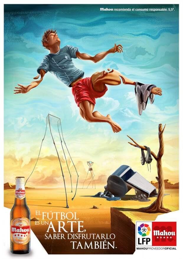 Новые рекламные миры от Jerico Santander