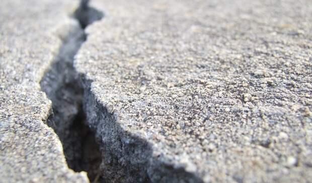 Недалеко отЧили зафиксировано землетрясение магнитудой 4,6