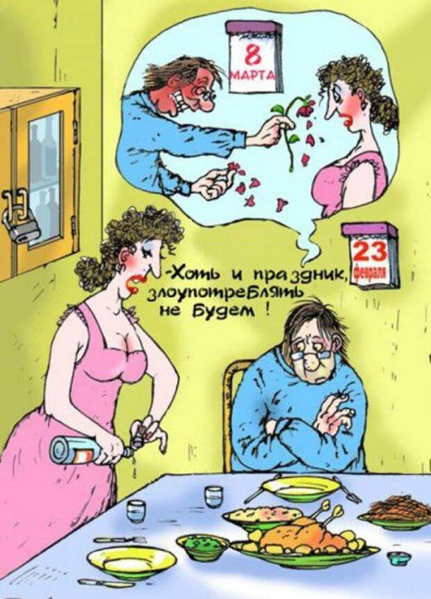 Как шутейный договор между супругами помогает вернуть чувства?