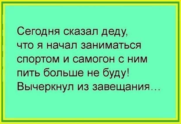 3416556_i_42_ (548x375, 38Kb)