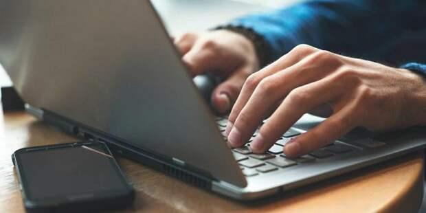Онлайн-курс «Преакселератор» для предпринимателей стартует в Москве. Фото: mos.ru