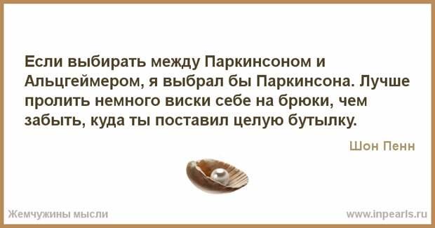 Леонид Ильич Байден...
