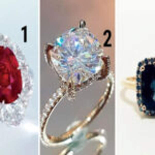 Тест: Выберите кольцо, и узнайте о себе много нового, чего вы ещё не знали.