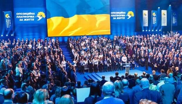 Минюст Украины зарегистрировал пророссийскую партию Виктора Медведчука | Продолжение проекта «Русская Весна»