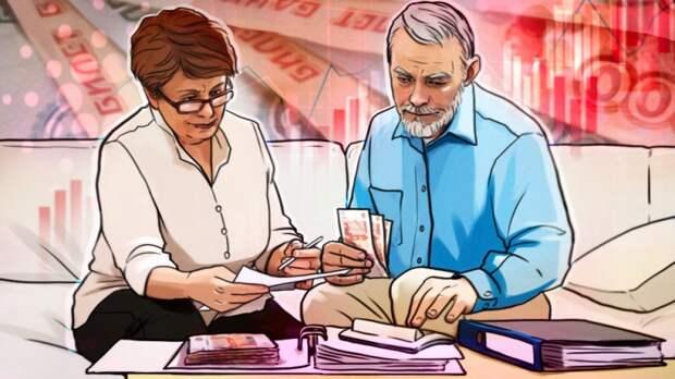 Эксперт Миркин предложил выплачивать тринадцатую пенсию из дивидендов «Сбера»