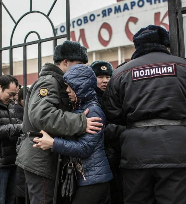 Фото московской облавы. Открытый источник