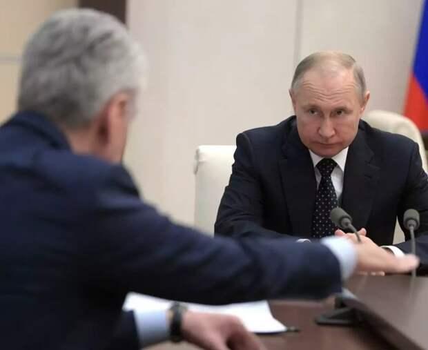 Путин проведёт с Собяниным совещание по коронавирусу