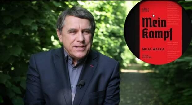 «Внаучных целях»: вВаршаве издали «Майн кампф» напольском языке