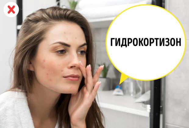 7 косметических продуктов, которые попали в черный список дерматологов