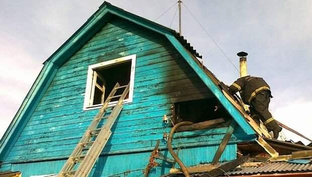 Пожар потушили в частном доме в деревне Кутьино