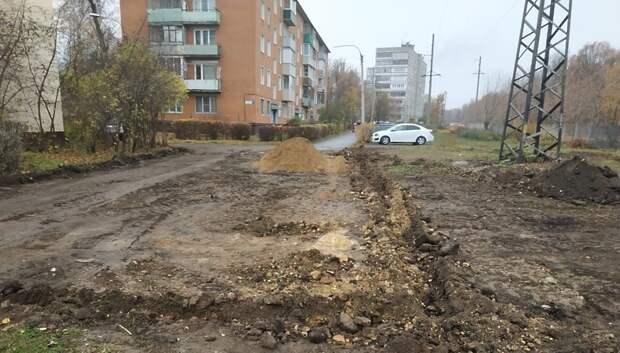 В Климовске подрядчик приступил к обустройству парковочного кармана в Спортивном проезде