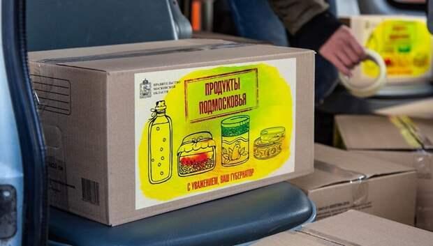 УК микрорайона Климовск будет доставлять продукты жителям старше 65 лет