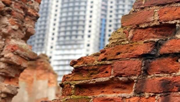 Подмосковье стало лидером среди регионов РФ по расселению аварийного жилья