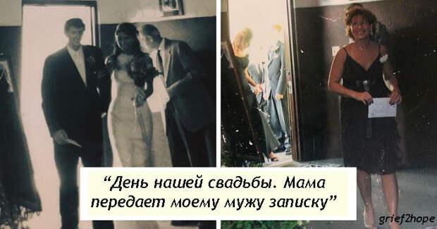 Жена попросила мужа рассказать о смерти своей мамы - и он рассказал, что скрывал много лет