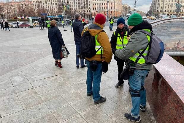 Что происходит в центре Москвы во время объявленной несогласованной акции 21 апреля 2021