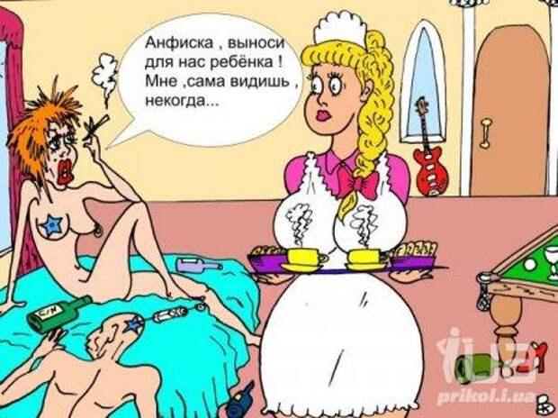 Веселые карикатурки