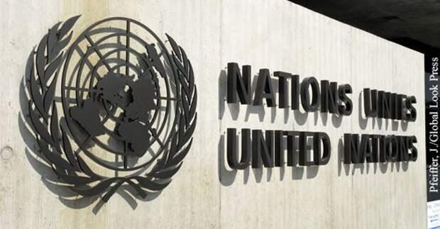 ООН предсказала России резкое сокращение населения