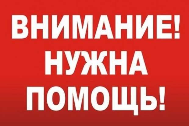 Маленькому крымчанину срочно требуется помощь! (ФОТО)