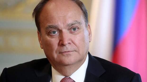 Посол РФ назвал беспочвенными санкции США против российских НИИ