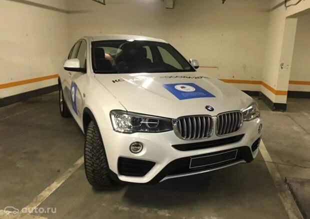 Олимпийцы начали продавать свои машины