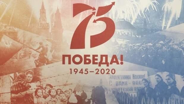Подольчан пригласили записать фронтовые песни в рамках акции ко Дню Победы