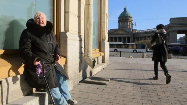 Где прячут наши пенсии: посчитано до рубля