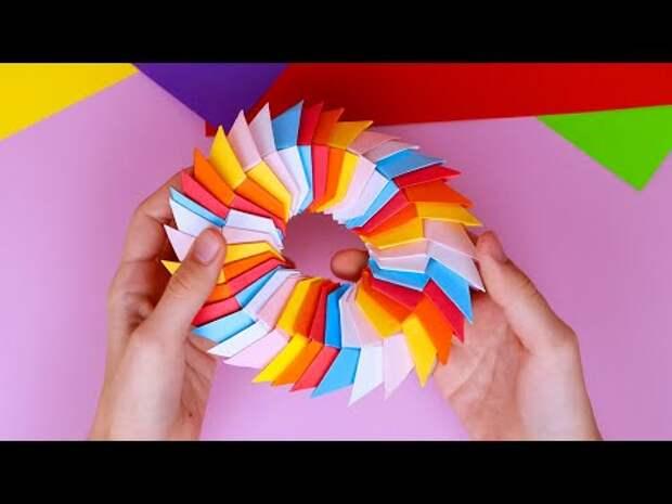 Радужная бумажная игрушка Антистресс трансформер Поделки из бумаги Ориг...