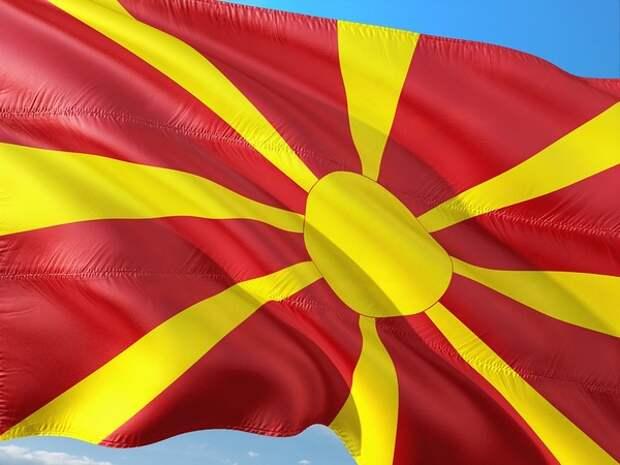 Страны НАТО подписали протокол о вступлении Македонии в альянс