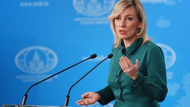 Захарова опровергла информацию об обмене заключенными между РФ и США
