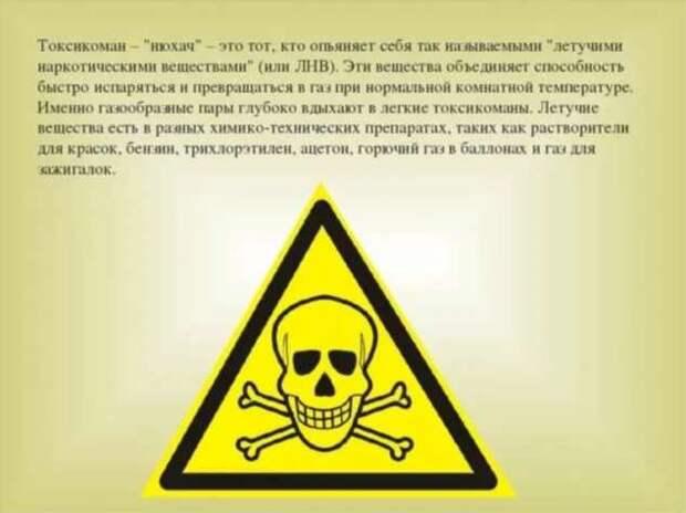 Предупреждающие таблички по коронавирусу. Подборкаchert-poberi-tablichki-koronavirus-22220625062020-2 картинка chert-poberi-tablichki-koronavirus-22220625062020-2