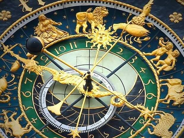 Астрологический прогноз с 1 по 7 февраля