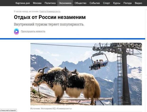 Юрий Селиванов: Насос для выкачивания России