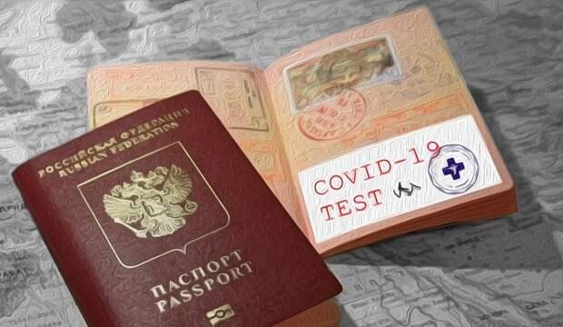 Около 60 процентов российских граждан проголосовали против введения Covid-паспортов