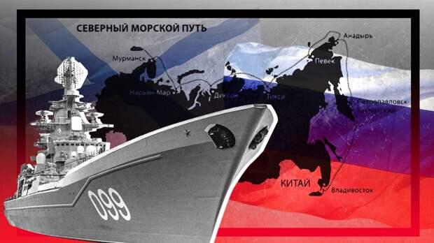 The National Interest: новость об Арктическом флоте России вызвала недоумение в США