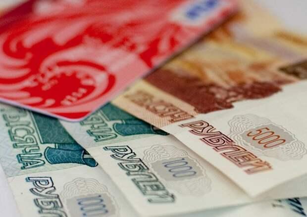В России возбудили дело о мошенничестве с пенсионными накоплениями на миллиарды рублей